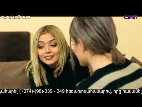 Էլենի օրագիրը 2/Eleni Oragir 2 - Սերիա 94