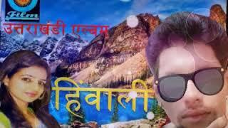 Garhwali New Uttarakhandi 2019