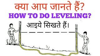 How to Do leveling? || why we do leveling? || And what is leveling? || In Construction work.