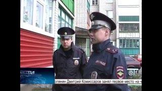 Парковка во дворе (Гагарина,10): участковый и сотрудник ГАИ разъясняют правила парковки