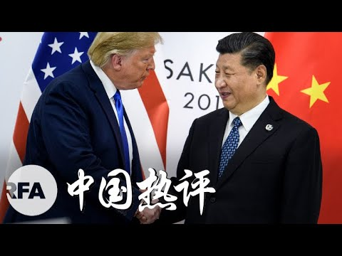 美中未来贸易战或不战?《时代》票选香港赢过桑伯格 | 中国热评