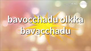 Bavocchadu olkka bavocchadu Telugu DJ song || pkl tech ||