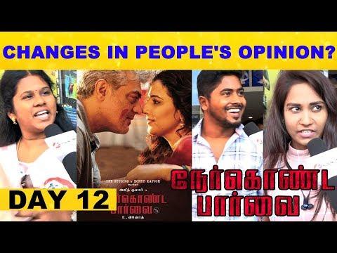 DAY 12   Nerkonda Paarvai Movie Public Review   Kamala   Thala Ajith   H.Vinoth   Yuvan