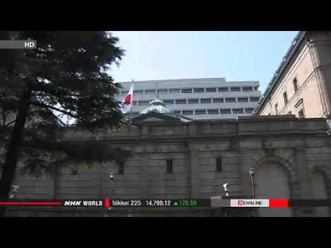 Current account deposit at BOJ tops 100 tril yen