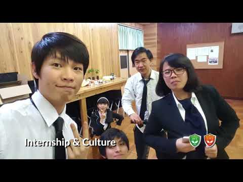 Video Company Profile Program Studi Sistem Informasi - Universitas Internasional Batam