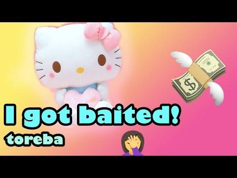 I Got Baited | Hello Kitty Pastel Heart Plush | Toreba Crane Game