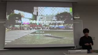 The State of Web Components -HTML5 Confrence 2017- thumbnail