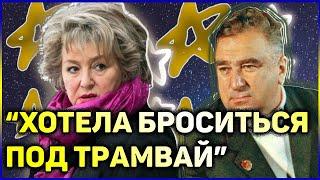 Татьяна Тарасова Самое НЕЛЕПОЕ ПАДЕНИЕ в Фигурном катании