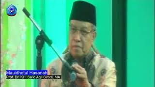 Prof Dr KH Said Aqil Siradj ;24 April 2018 ; Ceramah khas NU ; Aku masih santri Lirboyo & Bangga