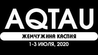 Отдых на Каспийском море. 1-3 июля 2020г.