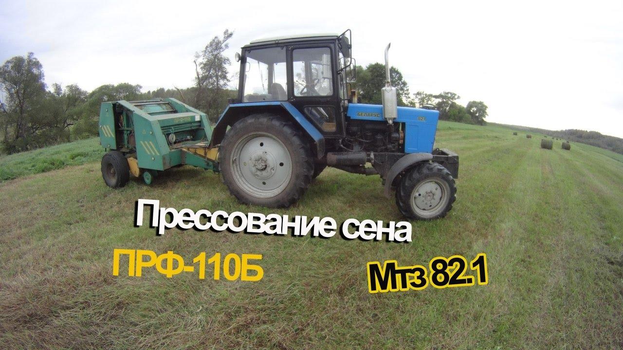 Пресс-подборщик рулонный безременный ПР-Ф-110 - YouTube