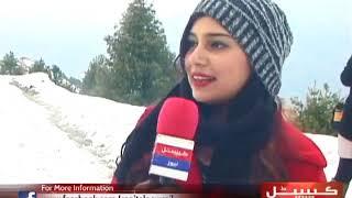Pir Chanasi Muzaffarabad Azad Kashmir