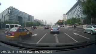 Driving In Beijing