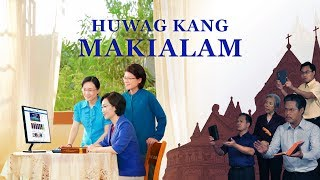 "Best Christian Movie ""Huwag Kang Makialam"" Trailer"