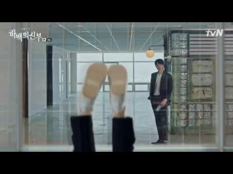 Download Bride of the water god EP 4 eng sub