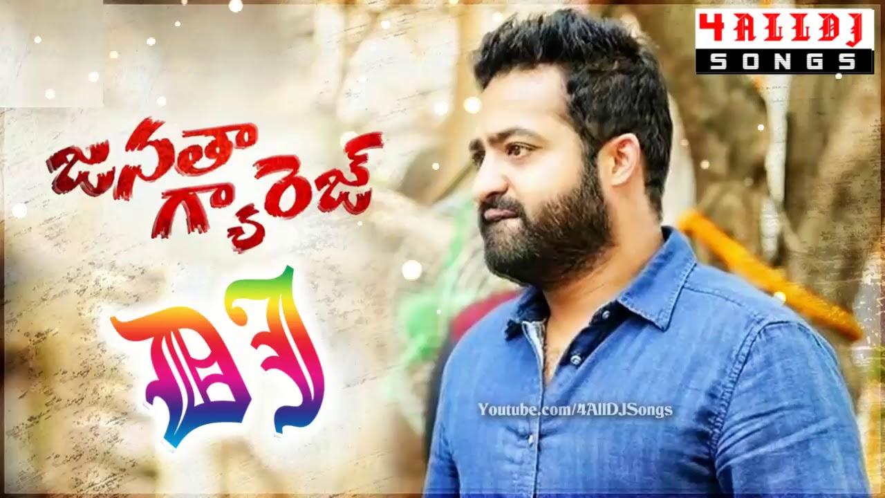 Janatha Garage Mashup DJ Telugu Song 2016