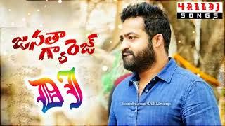 Janatha Garage Mashup DJ Telugu Song 2016 || Jayaho Jantha DJ Song