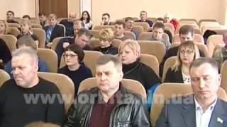 �������� ���� Сессия Покровского городского совета 24.02.2017 (запись трансляции) ������