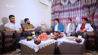 Eid Amad - Episode 03 - Eid Fitr 2018 / ۱۳۹۷ عید آمد - قسمت سوم - عید فطر