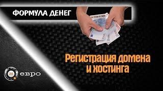видео Клиенты хостинга Avahost.Ru могут воспользоваться сервисом бесплатного автоматического создания сайтов