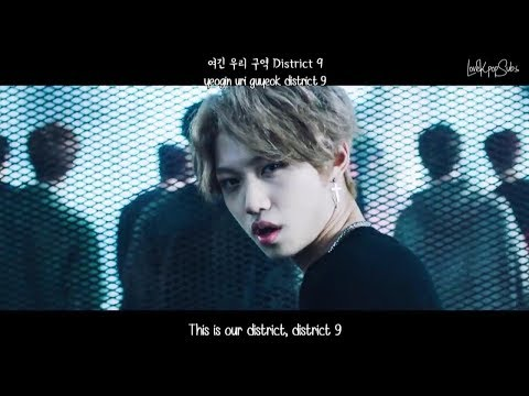 Stray Kids - District 9 MV [Eng/Rom/Han] HD