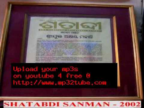 Manda Pithaa Gol Gol Chal Jiba Chandikhol - Akshaya Mohanty