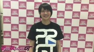Party Rockets GT - HARUKAメッセージ #パティロケ 2016/12/1~12/17まで...