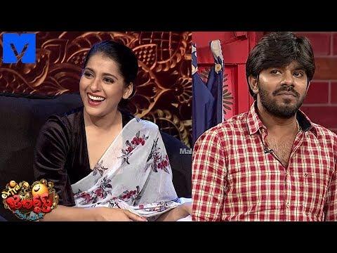 Extra Jabardasth | 8th November 2019 | Extra Jabardasth Latest Promo - Rashmi,Sudigali Sudheer