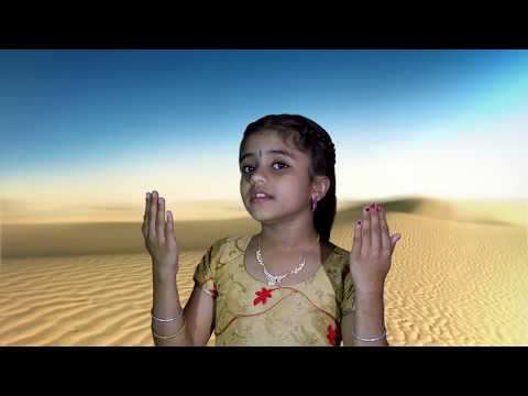 eeswarane thedi njan christian devotional video song malayalam 2018 hits of baby alenia adoration holy mass visudha kurbana novena bible convention christian catholic songs live rosary kontha friday saturday testimonials miracles jesus   adoration holy mass visudha kurbana novena bible convention christian catholic songs live rosary kontha friday saturday testimonials miracles jesus