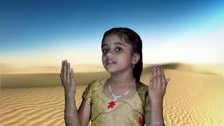 Eeswarane thedi njan # Christian Devotional Video Song  Malayalam 2018 # Hits Of Baby Alenia