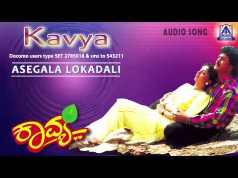 Kavya -