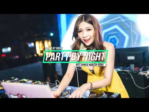 Best Chinese Nonstop Remix 2017 🔥 Nonstop China Mix 🔥 Dance Music