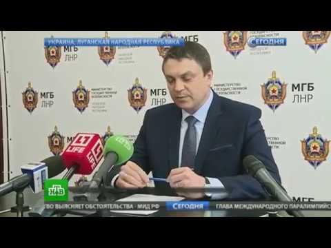 В ЛНР задержали украинских диверсантов !!! Возможно они убили Михаила Толстых