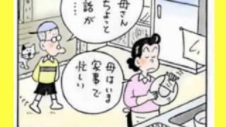 Yokohama-JiJi4コマ漫画ショウ 植田まさし 検索動画 23