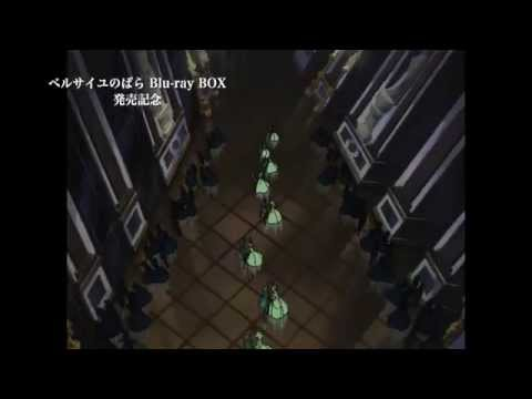 TVアニメ放送35周年記念 ニュープリントによるHDマスターで、華麗なる大河歴史ロマンが待望のBlu-ray化! 発売を記念して、Blu-ray版の第1話冒頭一部...