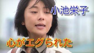 """小池栄子 「母になる」""""手紙""""に衝撃走る「心がエグられた」「怖い」…視..."""