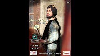 Seasons Of Sartaaj - Mohabbat E Sartaaj - Live Concert - Shri Amritsar Sahib - MM World