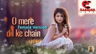 O mere dil ke chain (unplugged female cover) | 60 sec whatsapp status with lyrics hd 2018 ❤