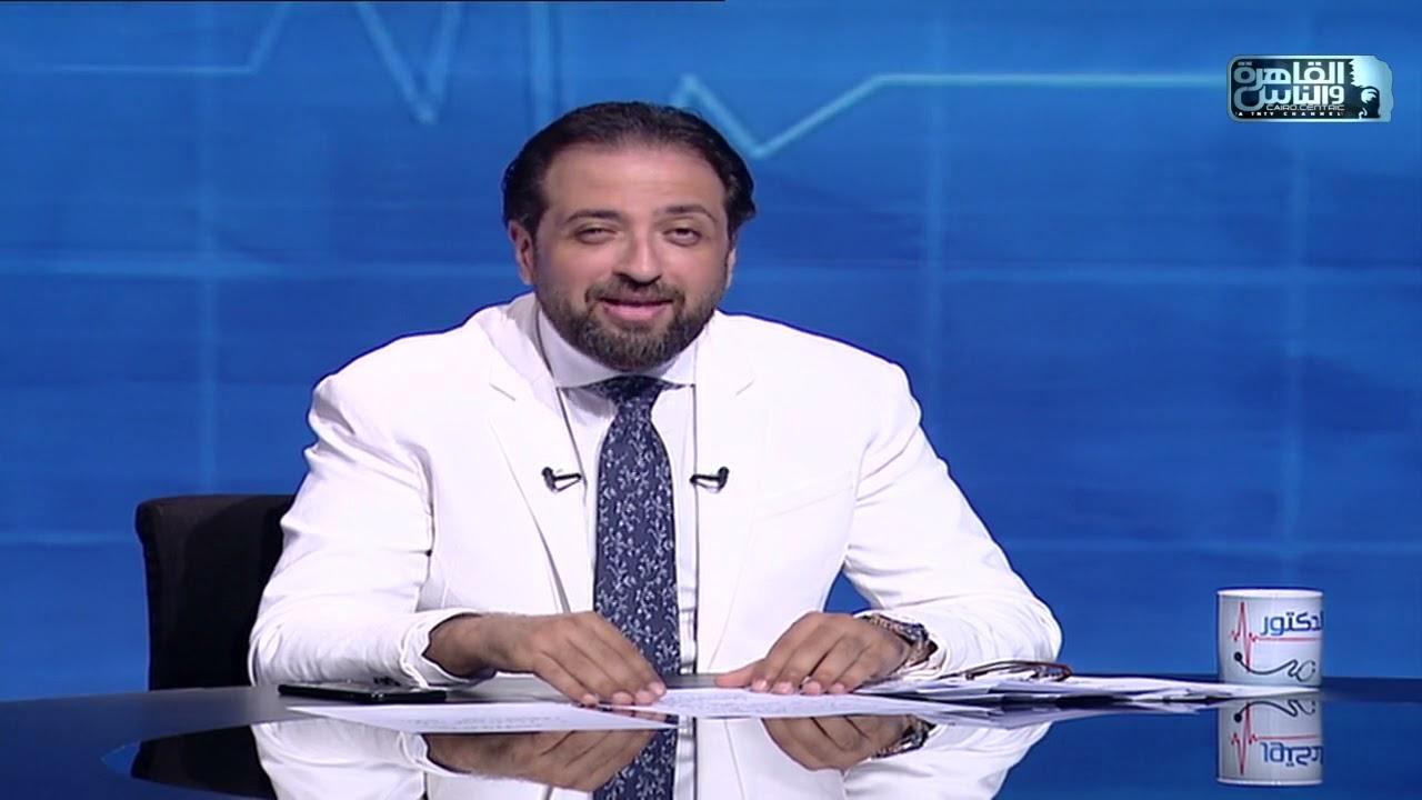 القاهرة والناس | الدكتور مع د/ أيمن رشوان الحلقة الكاملة 28 يوليو 2021