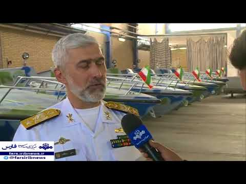 Iran Defense Ministry Marine Industries built 12 speed boats