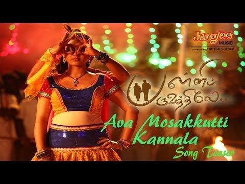 Ava Mosakkutti Kannala | Pallipparuvathilae | Vijay Narayanan | Vasudev Baskar