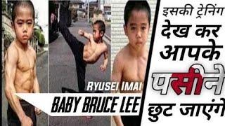 Strongest Kid In The World | Next Bruce Lee - Ryusei Imai | Digital Algorithm