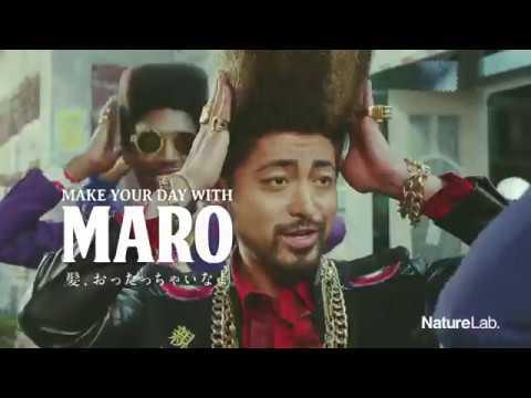 【日本・廣告】山田孝之出演日本MARO「受歡迎的濕紙巾和洗髮乳」篇 CM