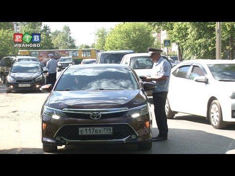 В Иванове ловили тонированные автомобили