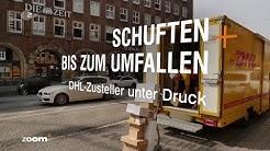 TV Doku: Schuften bis zum Umfallen - DHL Zusteller unter Druck - ZDFZoom