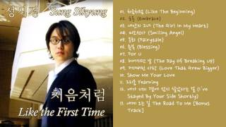 1 Sung Si Kyung LIKE THE FIRST TIME FULL ALBUM.mp3