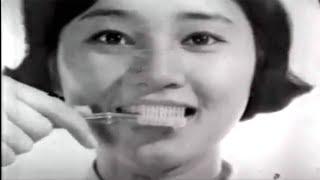 【なつかCM】ホワイトライオン 1967(白黒)