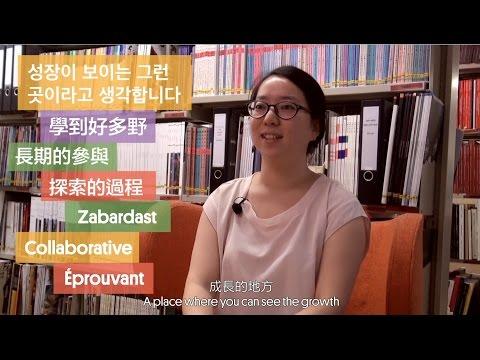 Asia Art Archive Internship Programme