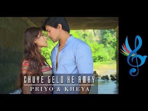 Chuye Gelo Ke Amay   Abm Sumon   Shaila Sabi   Priyo & Kheya   Aadi   Angshu   Bangla Movie 2016