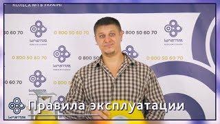 видео Информация о гарантии и условия эксплуатации